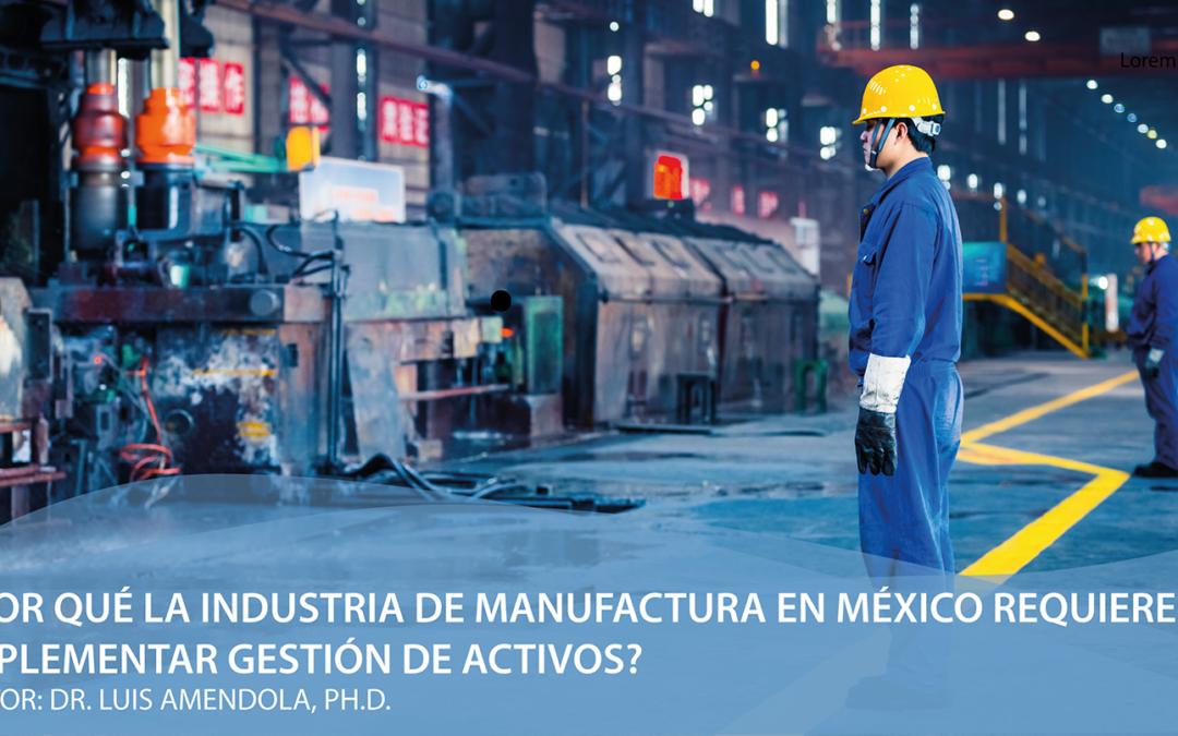 ¿Porqué la industria de manufactura en México requiere implementar gestión de activos?
